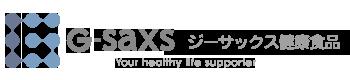 ジーサックス健康食品 慈凰 ショッピング通販サイト/はじめての方へ